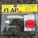 flapset