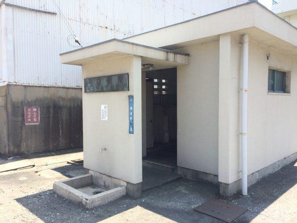 兵庫突堤トイレ